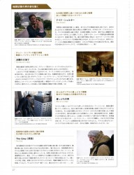 Flix 2012年4月1日号