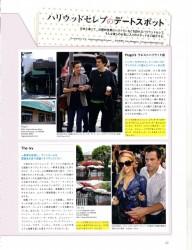 Flix 2012年8月1日号