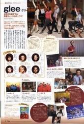 TVfan 2012年11月1日号