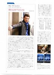 Flix 2013年2月1日号