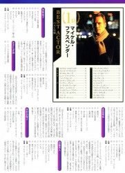 SCREEN 2013年3月号