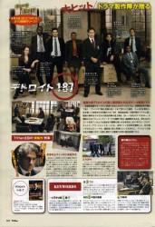 TVfan 2013年5月1日号