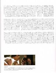 Flix 2013年7月1日号