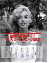 Newsweek 2013年9月7日号