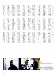 Flix 2013年4月1日号