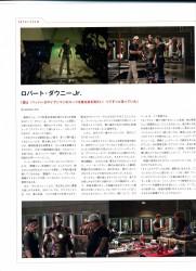 Flix 2013年10月1日号