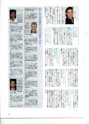 Flix 2008年5月1日号