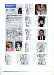 Flix 2008年6月1日号