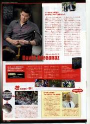 TVfan 2008年6月1日号