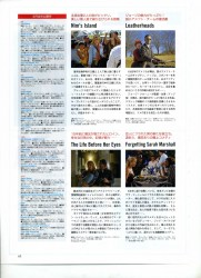 Flix 2008年7月1日号