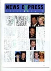 Flix 2008年8月1日号
