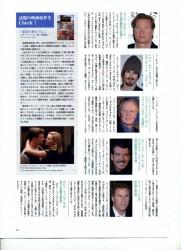 Flix 2008年10月1日号