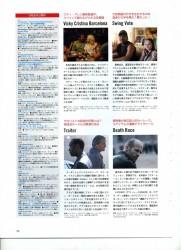 Flix 2008年11月1日号