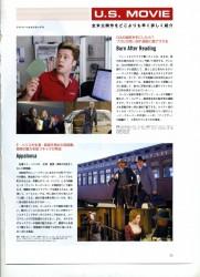 Flix 2008年12月1日号