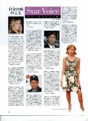 Flix 2009年1月1日号
