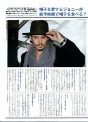 SCREEN 2009年1月号