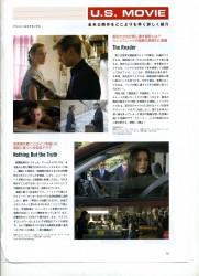 Flix 2009年3月1日号