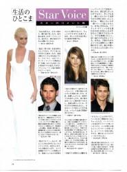Flix 2009年4月1日号