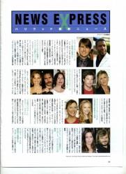 Flix 2009年5月1日号