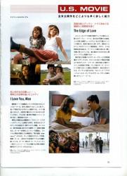 Flix 2009年6月1日号