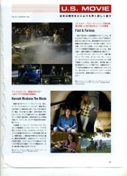 Flix 2009年7月1日号