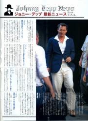 SCREEN 2009年7月号