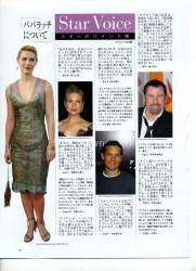 Flix 2009年8月1日号