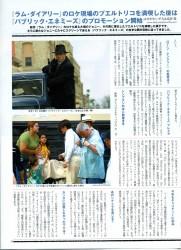 SCREEN 2009年8月号