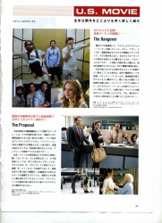 Flix 2009年9月1日号