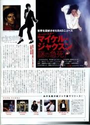 SCREEN 2009年9月号