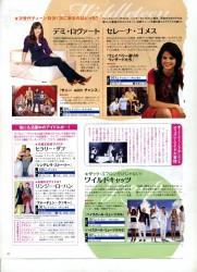 Paperview 2009年6月号