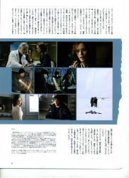 Flix 2009年11月1日号