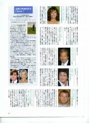 Flix 2009年12月1日号