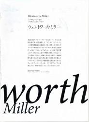 AERA 2009年12月10日号