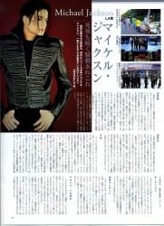 SCREEN 2009年12月号
