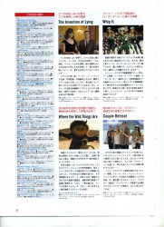 Flix 2010年1月1日号