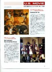 Flix 2010年2月1日号