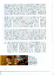 Flix 2010年3月1日号
