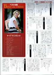 SCREEN 2010年3月号