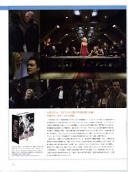 Flix 2010年8月1日号