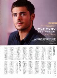 SCREEN 2012年6月号