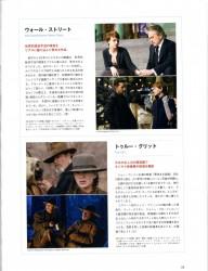 Flix 2011年2月1日号