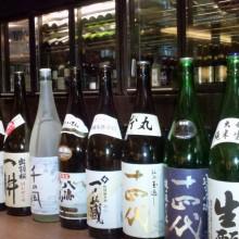 """""""お酒""""の拡大写真"""