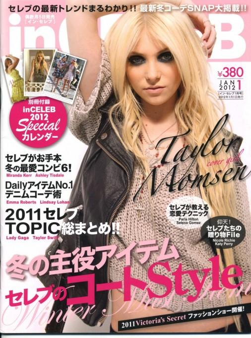 inCELEB 2012年1月1日号表紙