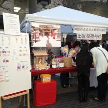 """""""2014お正月inリトル東京""""の拡大写真"""