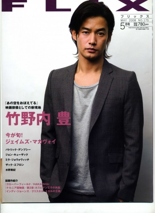 Flix 2008年5月1日号表紙