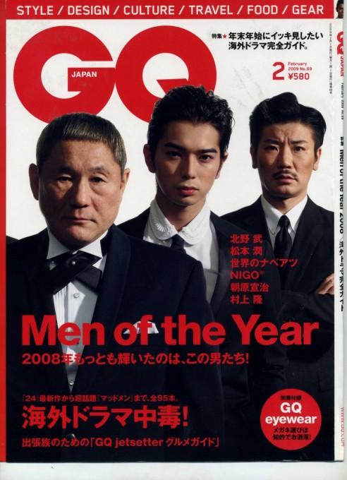 GQJAPAN 2009年2月号表紙