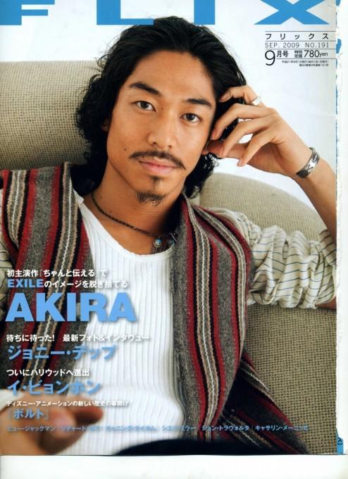 Flix 2009年9月1日号表紙
