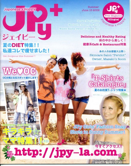 JPY+ 2009年6月15日号表紙